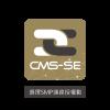 CMS-SE 數位看板專用 內容管理伺服器軟體
