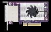 QXP-1600eS SATA 擴充卡